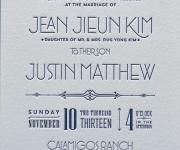 Art Deco style one color letterpress printed wedding invitation.