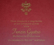 A closer view of the Dalai Lama's birthday invitation.